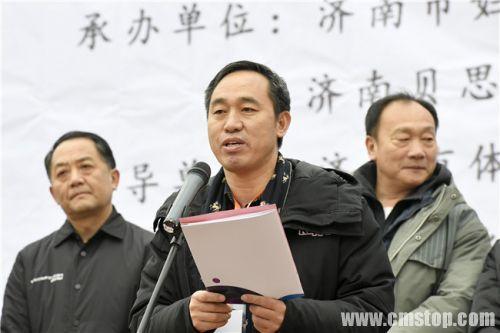 山东省跳绳运动协会会长李文记先生发言