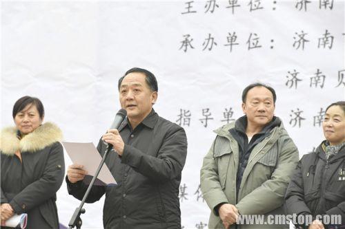山东省体操运动管理中心社体部主任孙炳辉先生宣布开幕